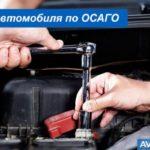 Имеет ли право страховая ремонтировать авто б/у или неоригинальными запчастями?