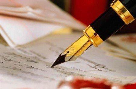 Как обжаловать справку о ДТП: претензия виновнику ДТП и сроки обжалования